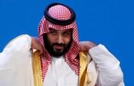 السعودية تُكافِح لمواجهة التحدّيات المُتَزايدة