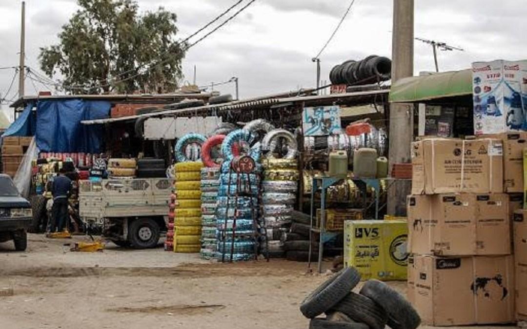 ماذا فعل وباء كورونا بالإقتصاد غير الشرعي في تونس؟