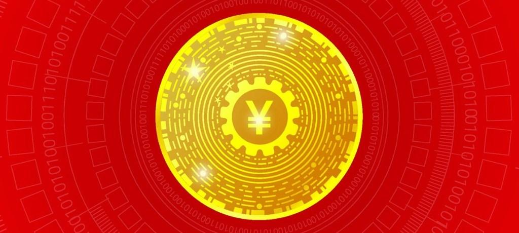 هل تستطيع العملة الرقمية الصينية خلع الدولار عن عرشه؟