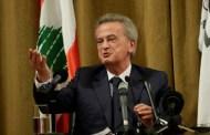 ما هو مصير الليرة اللبنانية عند توقف دعم مصرف لبنان؟