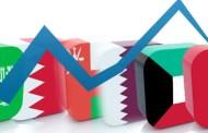 كيف سيؤثر كوفيد-19 في جهود التنويع الإقتصادي في الخليج؟