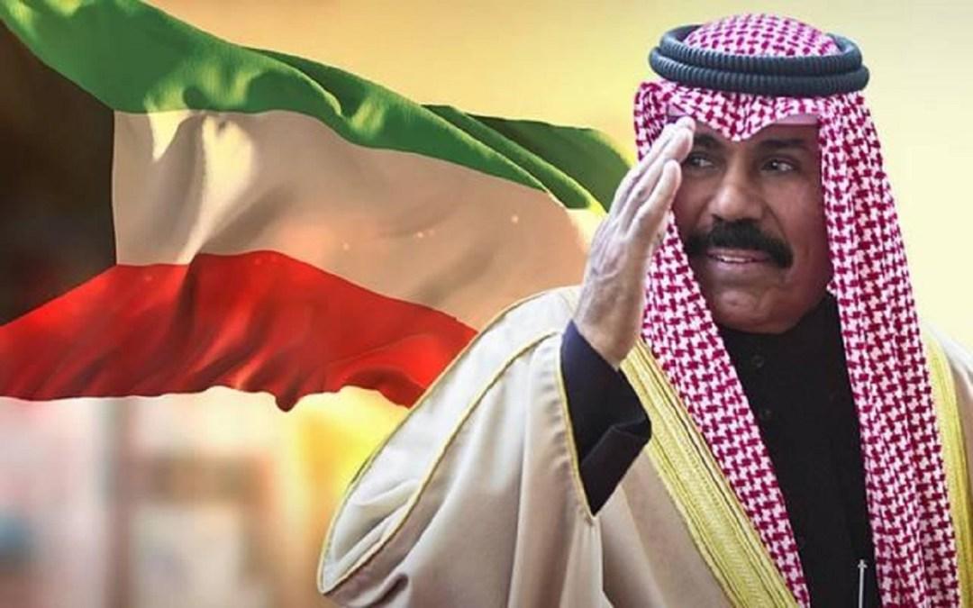 كَيفَ يُمكن إنقاذ الكويت من أزماتها؟