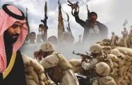 إنهاءُ حرب اليمن ضرورةٌ إستراتيجية وإنسانية