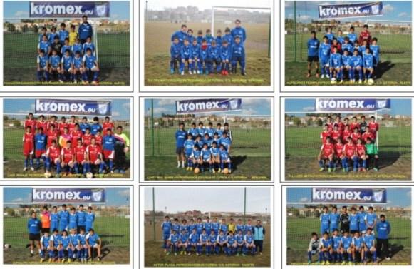 Equipos de la Escuela municipal de fútbol sala en 2014