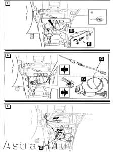 Переходная рамка 1 DIN для Опель Астра Н и Opel Zafira B