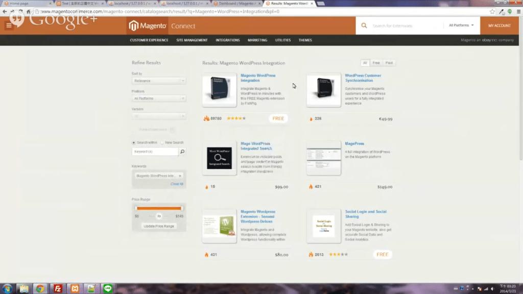 如何使用套件將Wordpress整合至Magento? - Astral Web 歐斯瑞有限公司