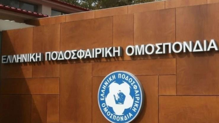 ΕΠΟ: Εγκρίθηκαν τα συμβόλαια Ολυμπιακού και ΟΦΗ με τη NOVA