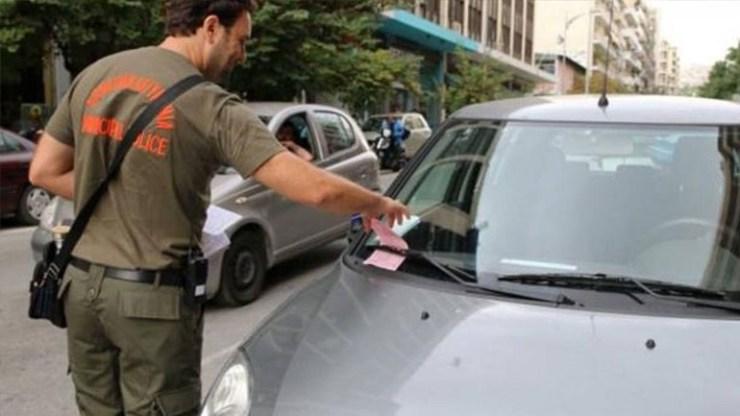 Έλεγχοι της τροχαίας και της δημοτικής αστυνομίας για τα παράνομα παρκαρισμένα Ι.Χ.