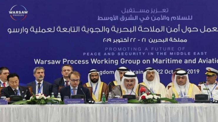 Μπαχρέιν: Διεθνής συνάντηση για την ασφάλεια των θαλάσσιων μεταφορών με συμμετοχή του Ισραήλ