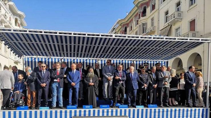 Πραγματοποιήθηκε η μαθητική παρέλαση στη Θεσσαλονίκη