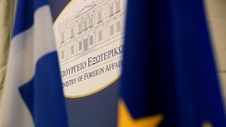 ΥΠΕΞ σε Άγκυρα για το μεταναστευτικό: Η Ελλάδα δεν δέχεται μαθήματα από κανέναν