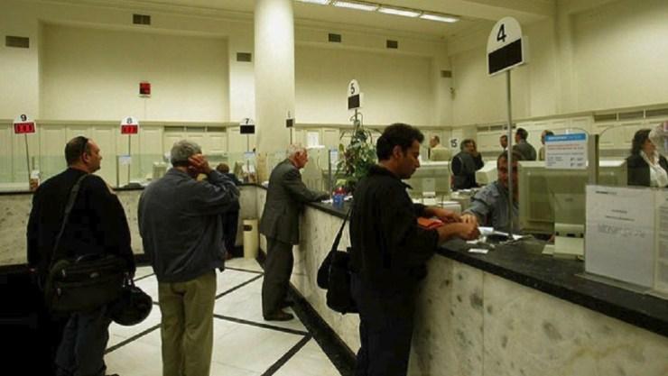 Χρεώσεις και προμήθειες των τραπεζών στο στόχαστρο της Επιτροπής Ανταγωνισμού