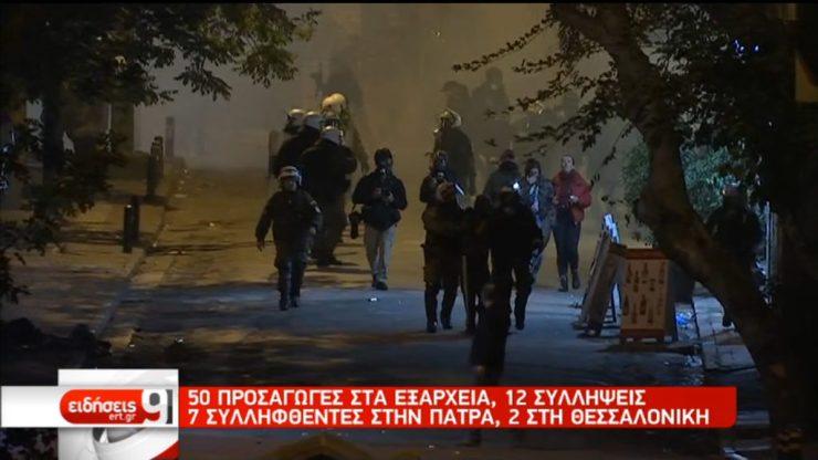Κακουργηματική δίωξη για τους 12 συλληφθέντες στα Εξάρχεια (video)