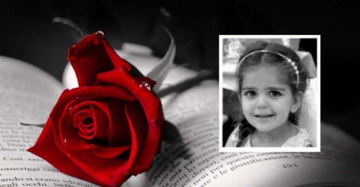 """Το """"τελευταίο αντίο"""" στην 5χρονη Κατερίνα σήμερα στη Λάρισα"""