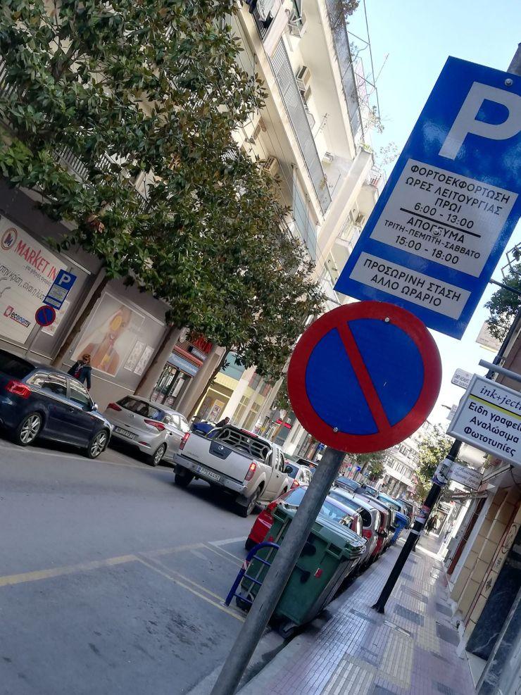 Προβλήματα στη Λάρισα που εμποδίζουν την καθημερινότητα των πολιτών – Η …λίστα καταγγελιών