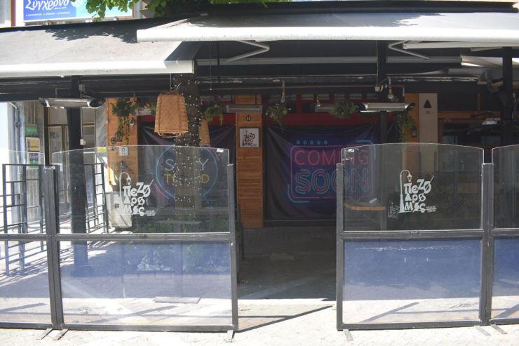 Σε «οργασμό» προετοιμασιών τα Café της Λάρισας λίγο πριν την μεγάλη επαναφορά - Δείτε φωτογραφίες