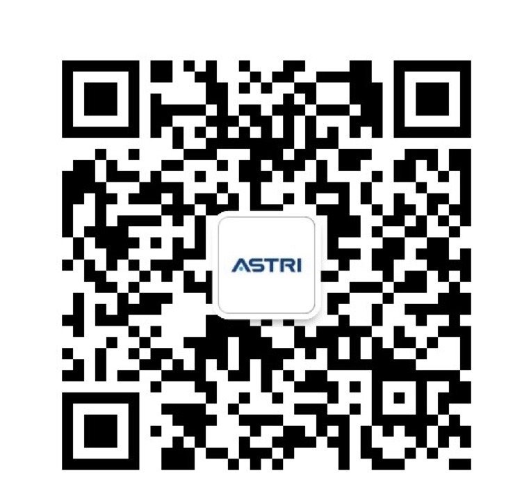 Follow our WeChat Account! - ASTRI - Hong Kong Applied Science and Technology Research Institute Company Limited