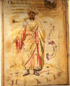 "etrato de ""Geber"" del siglo XV, Codici Ashburnhamiani 1166, Biblioteca Medicea Laurenziana, Florencia."