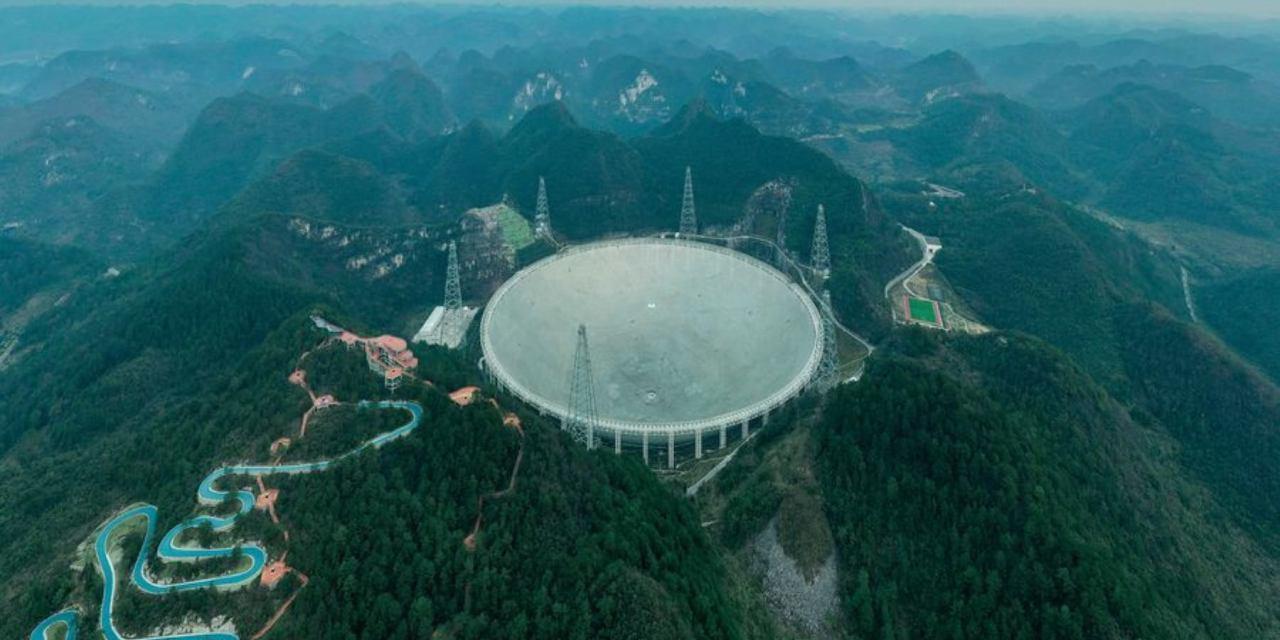 El radiotelescopio FAST entra en funcionamiento