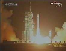 De lancering van de Shenzhou 7