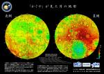Bewijs gevonden voor uranium op de maan