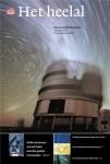 NRC-Handelsblad komt met sterrenkunde-bijlage