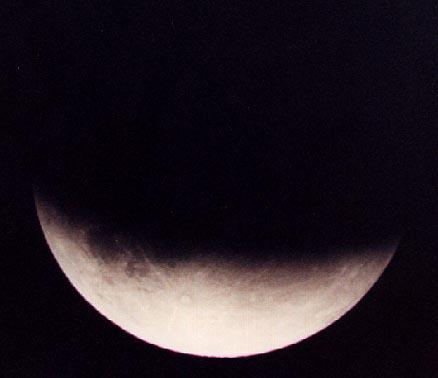 Ilustrasi: Gerhana bulan sebagian