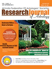 Research Journal July-sept 2015