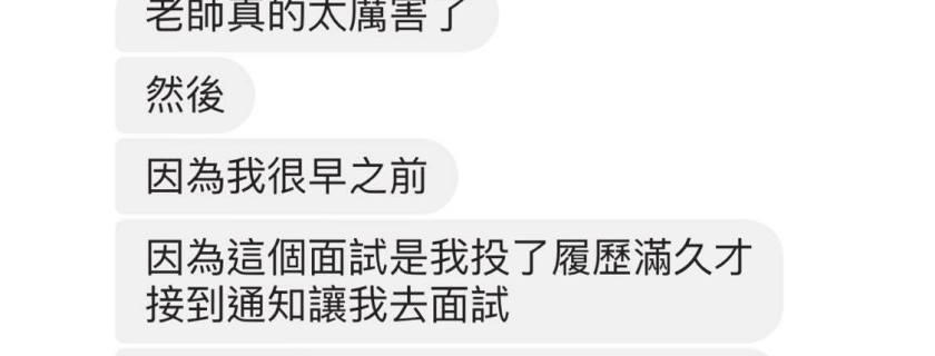 【台中算命】好的工作讓生活無憂愁,還是留台灣好!