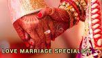 Love Marriage Specialist Astrologer in Jaipur