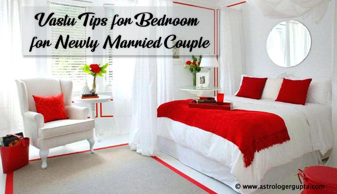 Bedroom Vastu Tips for Married Couple and Happy Married Life