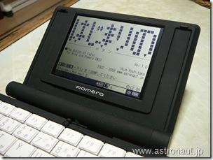 P1060911