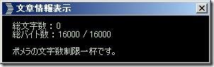 WS000150