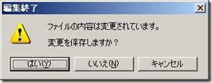 WS000153