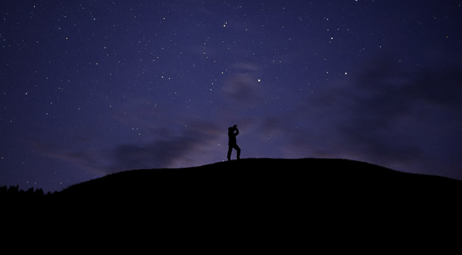 Guía del cielo nocturno: Abril de 2016