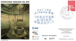 A162 - Vol 162 du 27 Septembre 2003