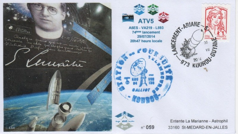 A219 1 - Vol 219 - ATV 5 - 29 Juillet 2014 Après lancement Station de poursuite Radar de Galliot Kourou (Guyane)