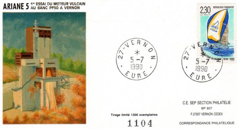 DD003 - Développement Ariane 5 - 05 Juillet 1990 premier essai moteur Vulcain