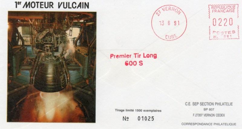 DD004 - Développement Ariane 5 - 13 Juin 1991 Premier tir long Vulcain au banc d'Essais