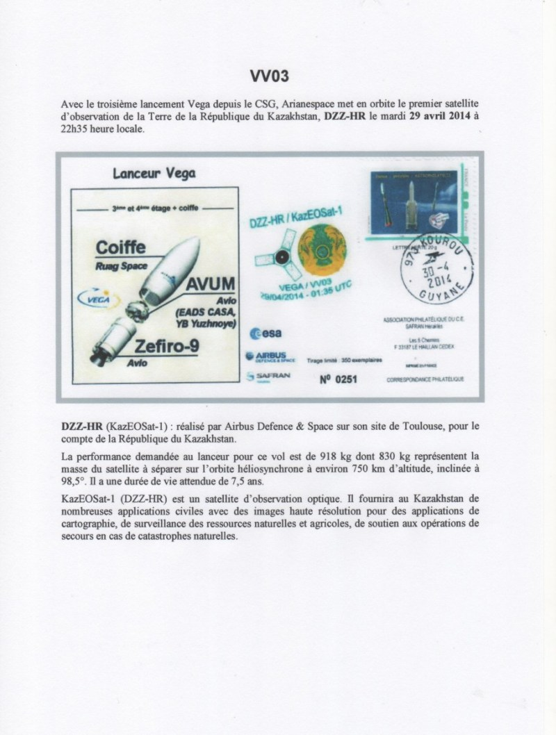 006 - Fiches Album - VEGA - Vol 003 à Vol 006