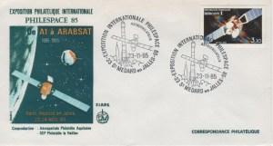 006 - Divers : Philespace 85 - 23 Novembre 1985