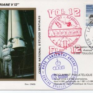 img20191127 15103778 - Kourou (Guyane) Lancement Ariane 3 – Vol 12 - 08 Février 1985 (Pochette CNES Complète)