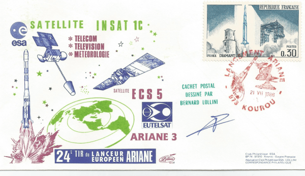 Numérisation 20191222 5 - Kourou (Guyane) Lancement Ariane 3 – Vol 24 - 21 Juillet 1988 (Enveloppe Club ESA - Lollini)