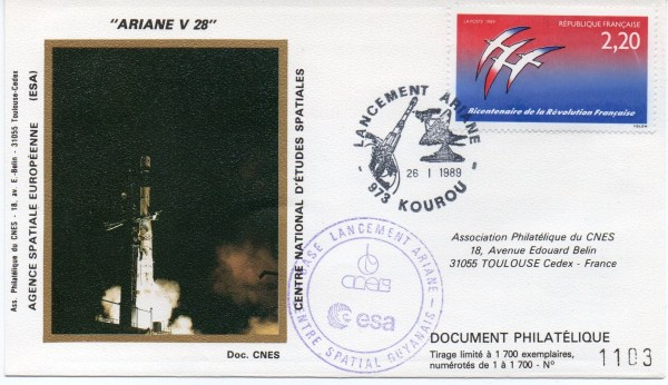 img20191216 14393089 - Kourou (Guyane) Lancement Ariane 2 – Vol 28 - 26 Janvier 1989 (2 Enveloppes  CNES )