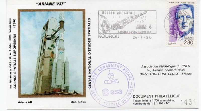img20191216 14452881 - Kourou (Guyane) Lancement Ariane 4 - 44L – Vol 37- 24 Juillet 1990 (4 Enveloppes  CNES ) - C8