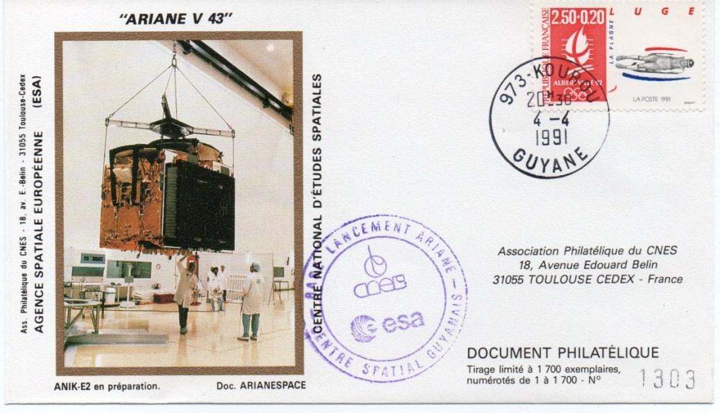 img20191216 14504099 - Kourou (Guyane) Lancement Ariane 4 - 44P – Vol 43 - 04 avril 1991 (1 Enveloppes  CNES )