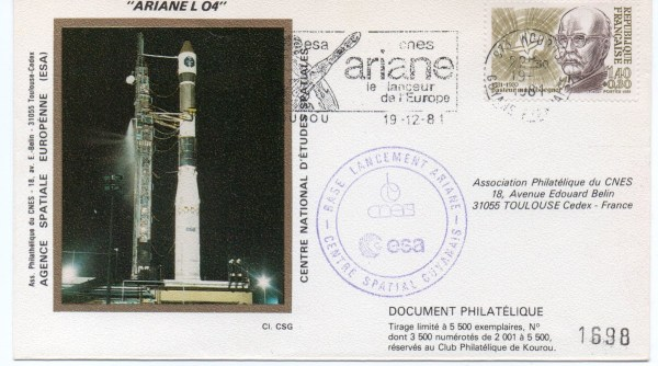 img20191219 16420195 - Kourou (Guyane) Lancement Ariane 1 – L 04 - 19 Décembre 1981 (3 Enveloppes  CNES )