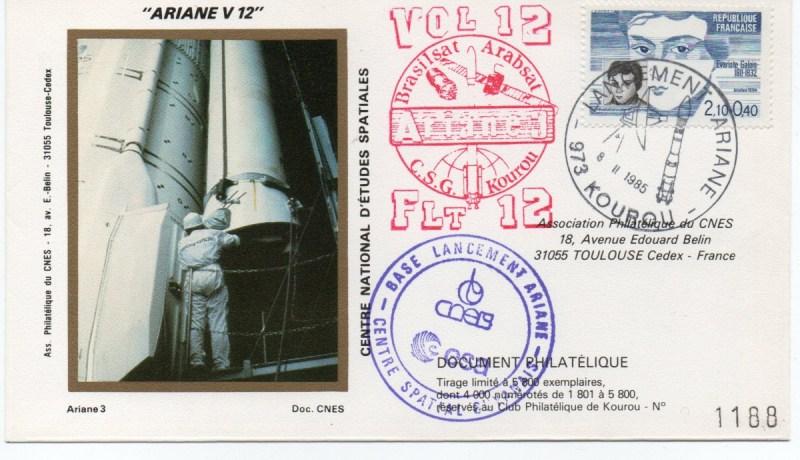 img20191219 16490637 - Kourou (Guyane) Lancement Ariane 3 – Vol 12 - 08 Février 1985 (3 Enveloppes  CNES )
