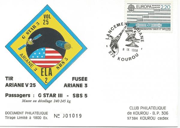Numérisation 20191222 38 - Kourou (Guyane) Lancement Ariane 3 – Vol 25 - 08 Septembre 1988 (Cartes Club Phila de Kourou)