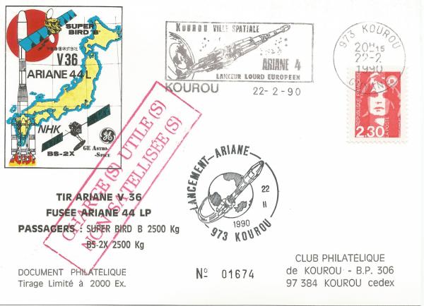 Numérisation 20191222 46 - Kourou (Guyane) Lancement Ariane 4 - 44L – Vol 36 - 22 Février 1990 (Cartes Club Phila de Kourou)